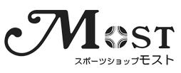 スポーツショップ・モスト公式WEB